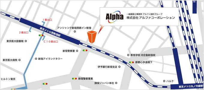 新宿支社所在地地図