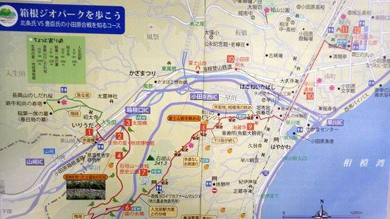 002地図