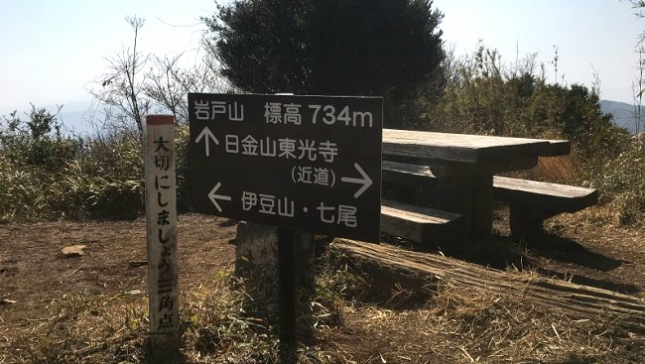 ⑫tmp_岩戸山imgresize
