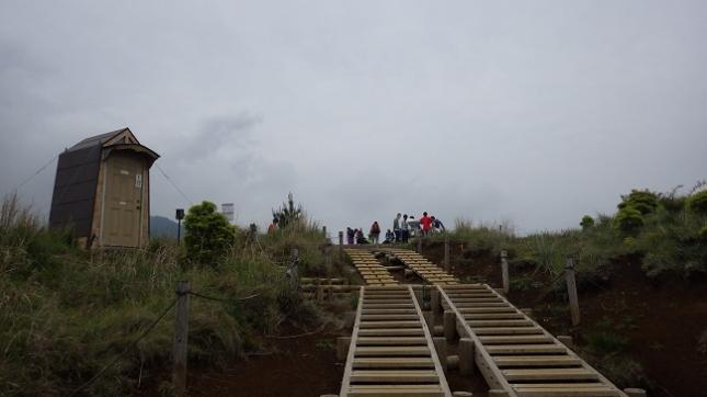 ⑤120烏尾山