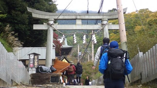 002筑波山神社