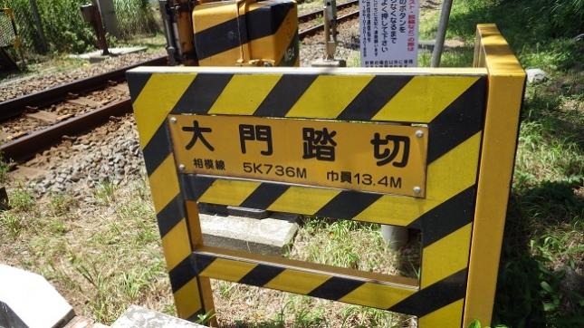 ①012寒川神社大門踏切