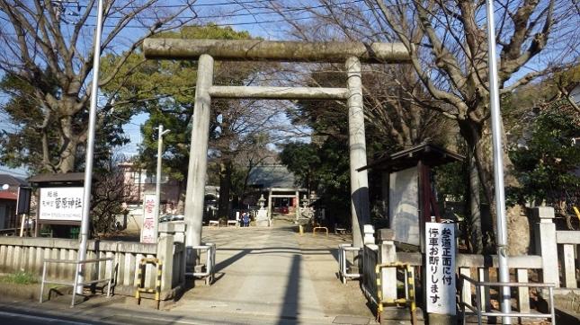 ①006国府津菅原神社170107