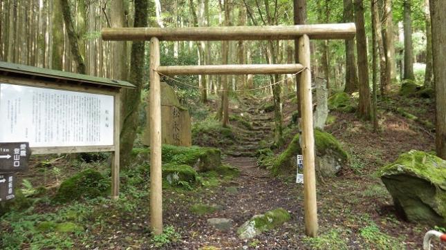 ①022山神社鳥居