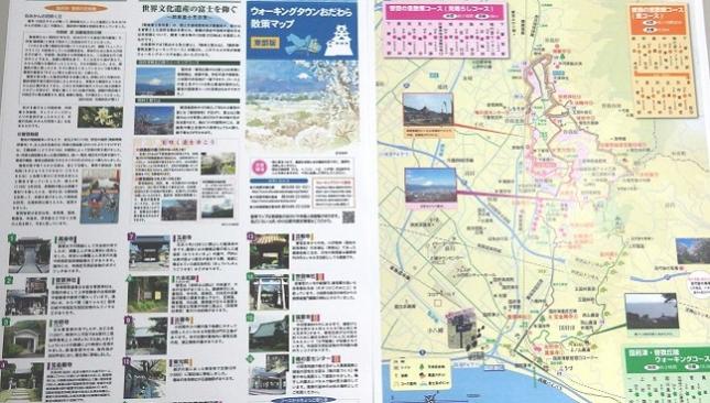 001散策マップ