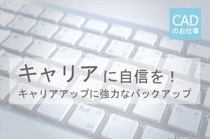 d-①_3 PC300×250