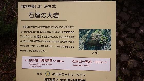 189入生田駅まで1700m